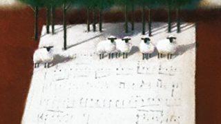 宮下奈都 羊と鋼の森