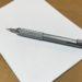 読書メモとしてA4メモ用紙1枚を活用する〜軽装読書スタイル