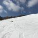 スキーを全力で楽しむ〜奥神鍋スキー場→燻製工房煙神→和風レストランはっかく亭→夜久野温泉